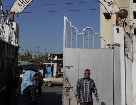 Evaluation consultant – Gaza